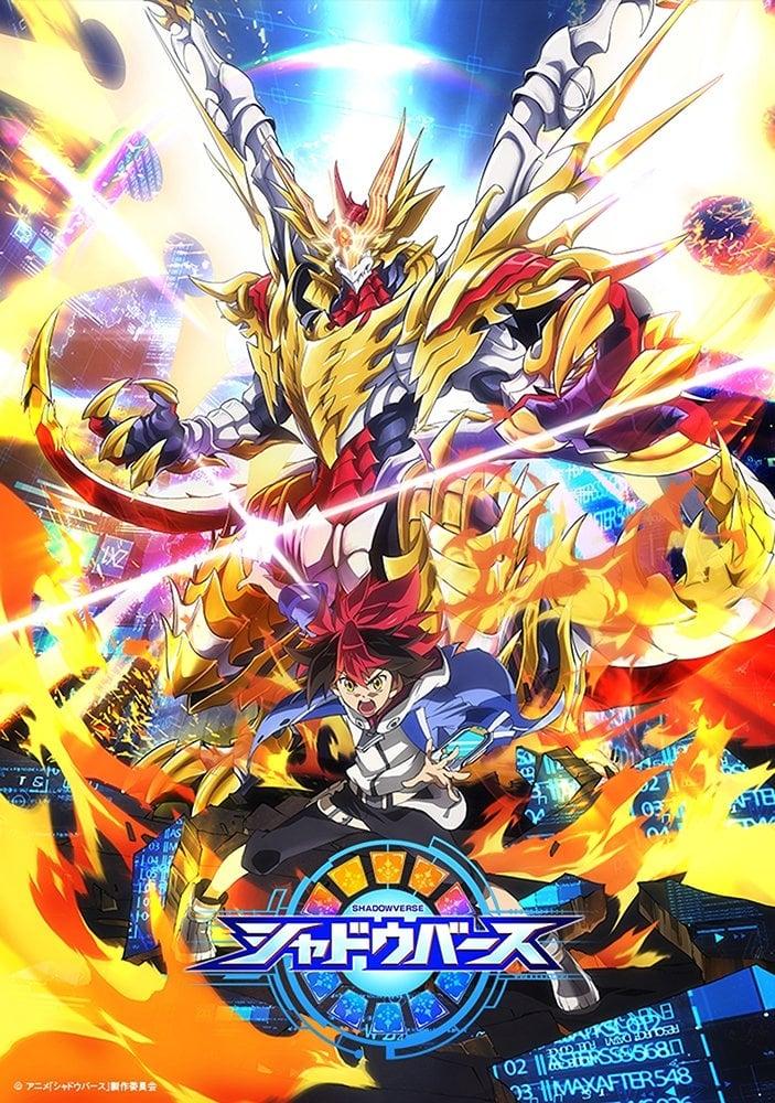 Shadowverse (TV) Poster