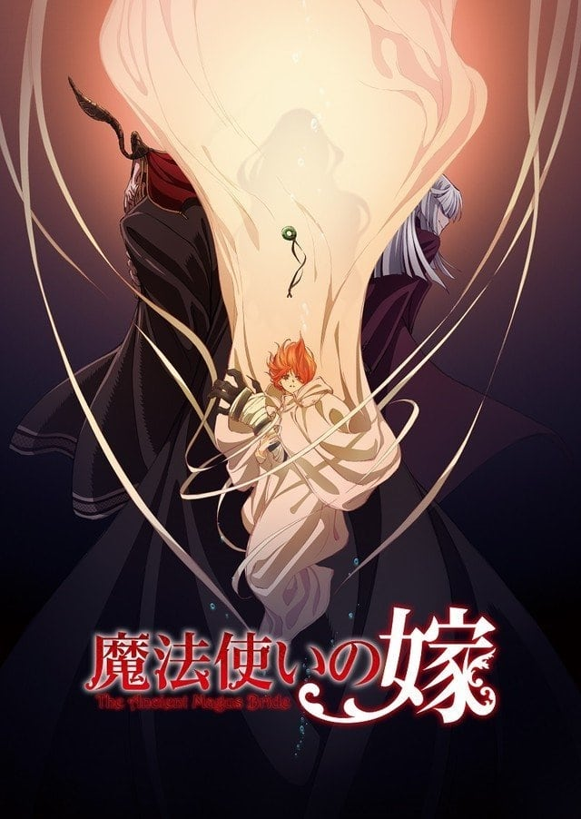 Mahou Tsukai No Yome series tv complet