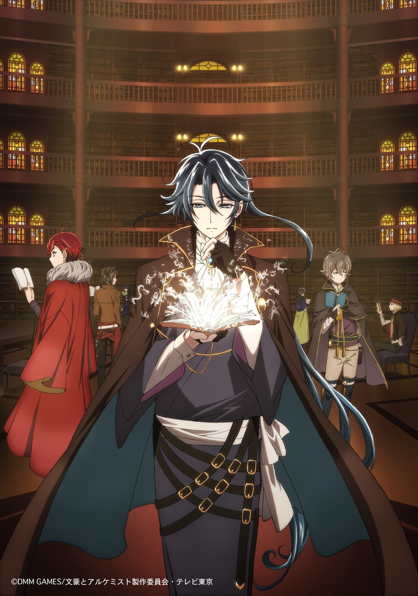 Bungou to Alchemist: Shinpan no Haguruma (Sub)