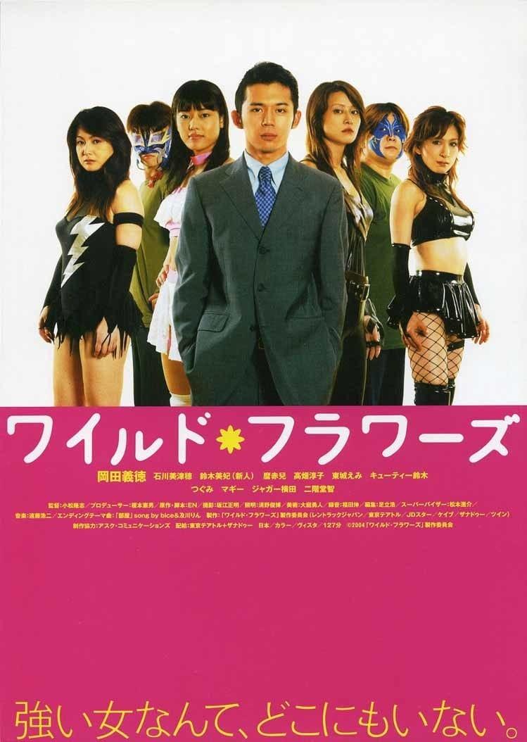 Wild Flowers (2004)