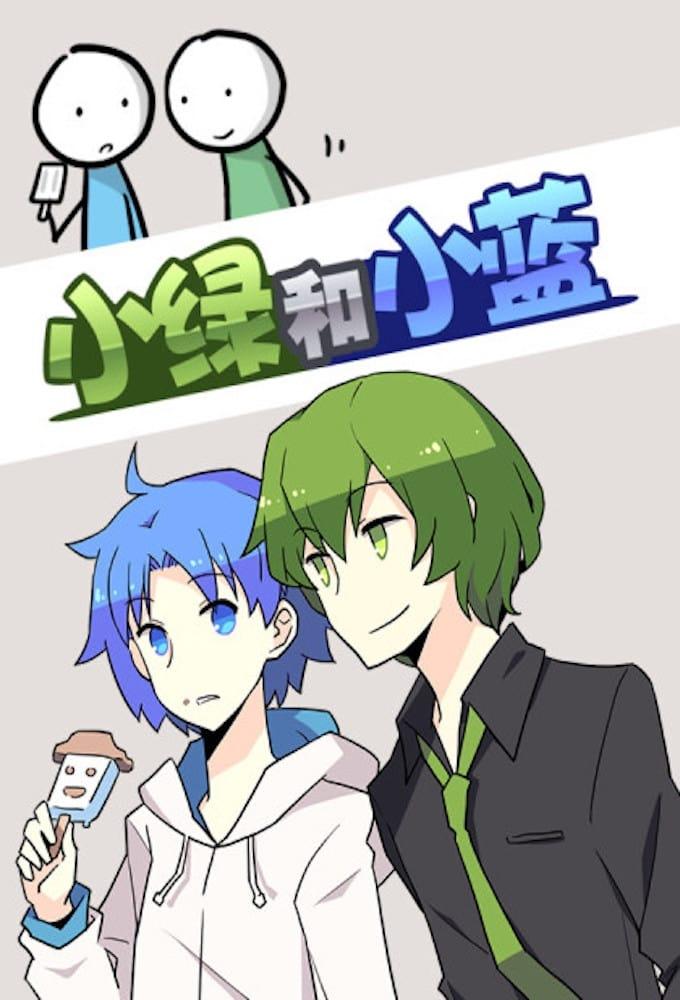 小绿和小蓝 TV Shows About Robot
