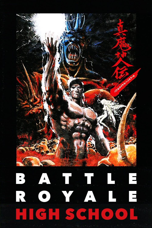 Battle Royale High School (1987)
