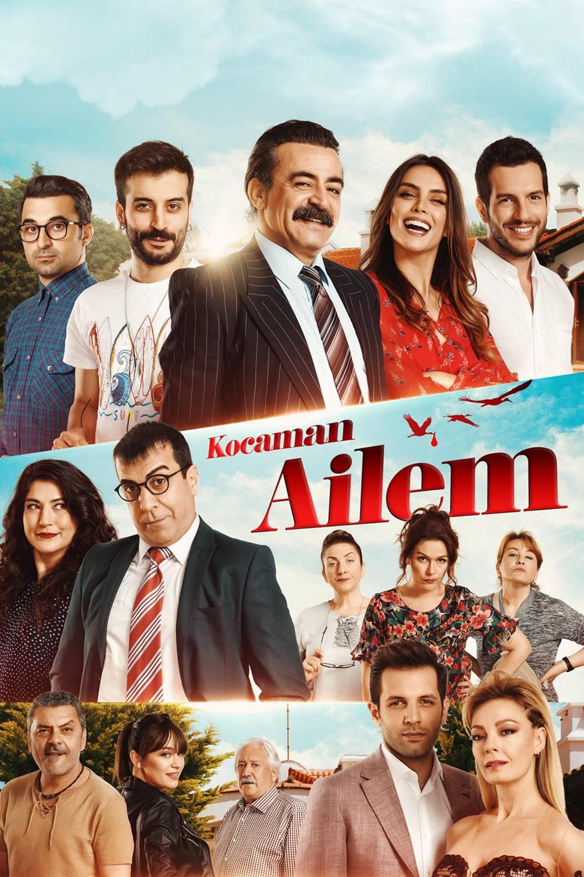 ჩემი დიდი ოჯახი / Kocaman Ailem