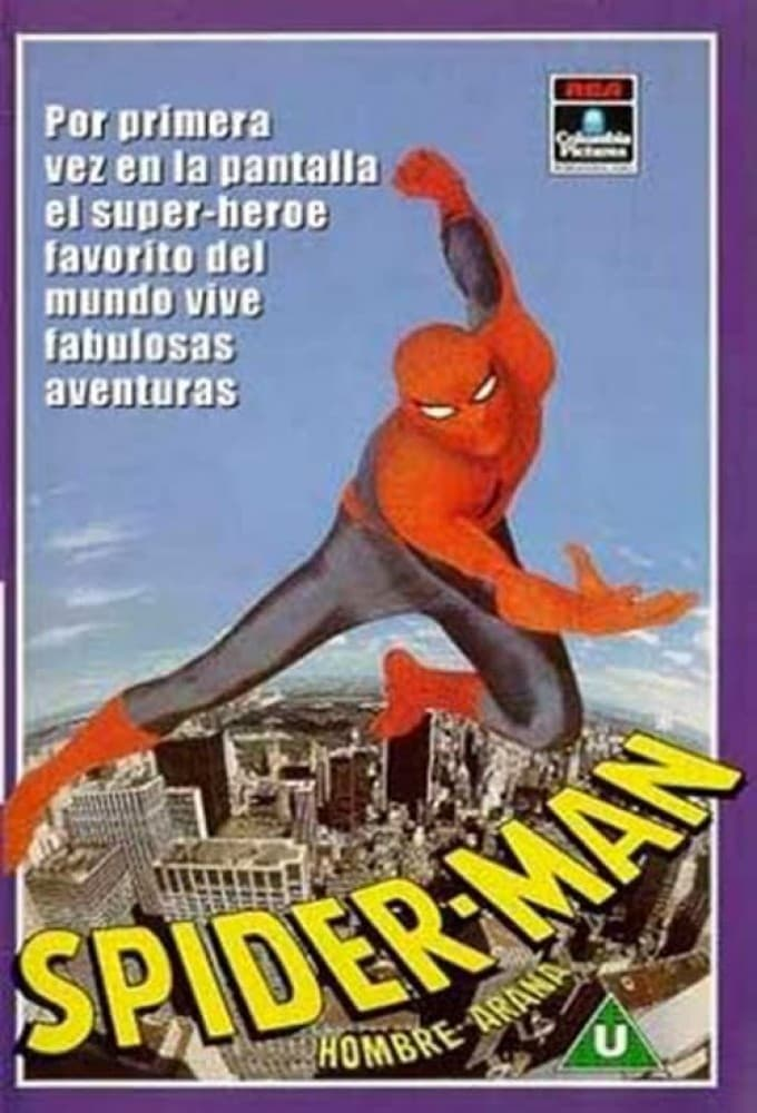 The Amazing Spider-Man (1978)