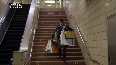 Super Sentai Season 38 :Episode 4  Be Careful Not to Forget Anything
