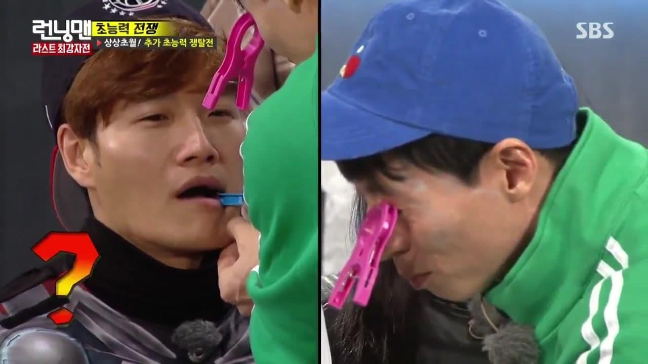 Running Man Season 1 :Episode 336  Member's Week 4 - The Last Strongest Member