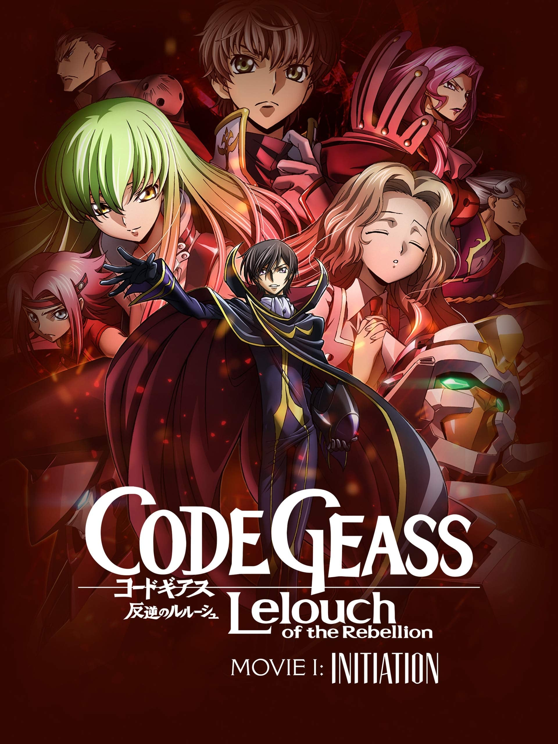 Code Geass: Lelouch of the Rebellion - Initiation (2017)