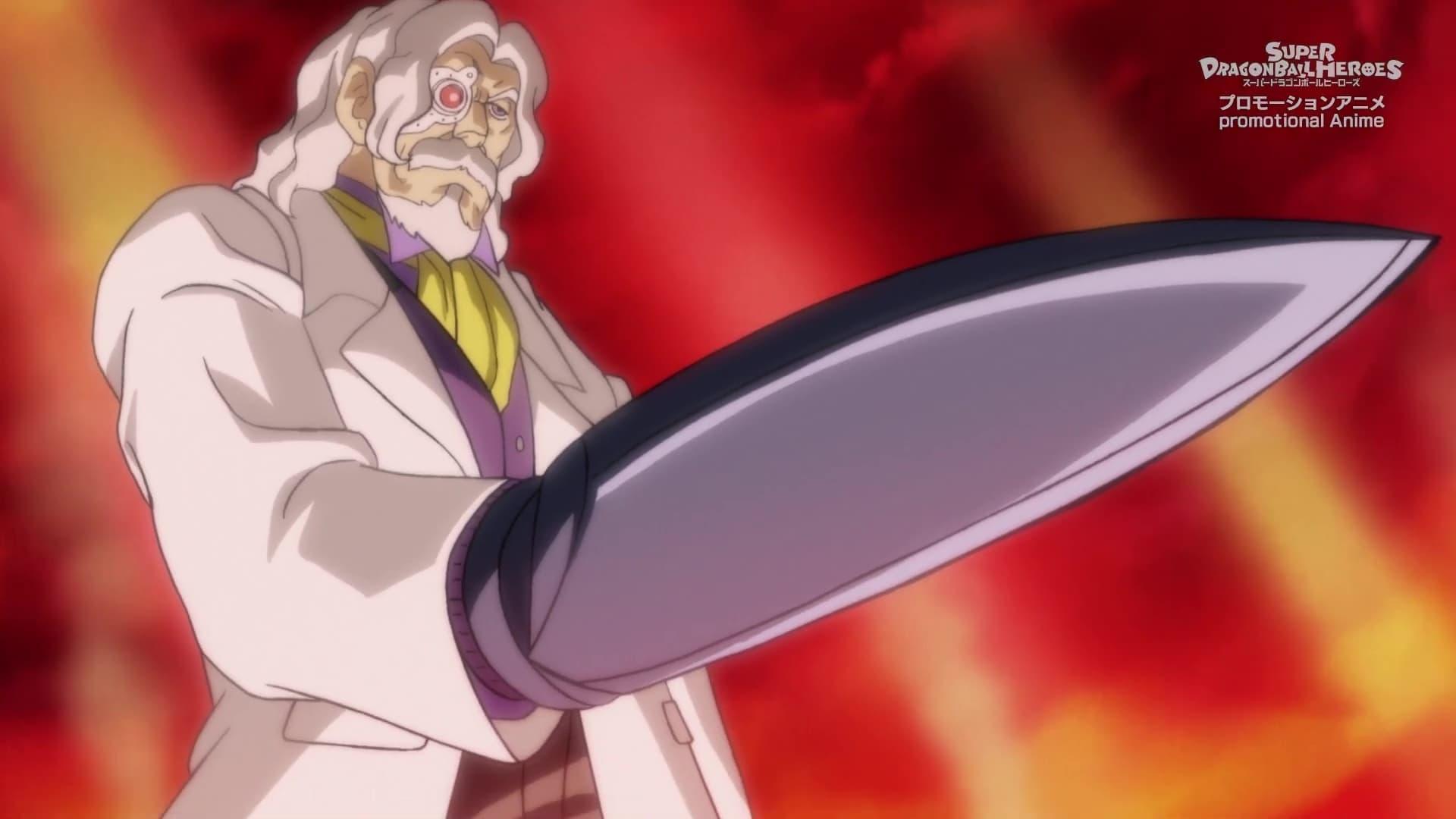 Super Dragon Ball Heroes Season 3 :Episode 4  Creeping Shadow! The Mysterious Man Dr. W!