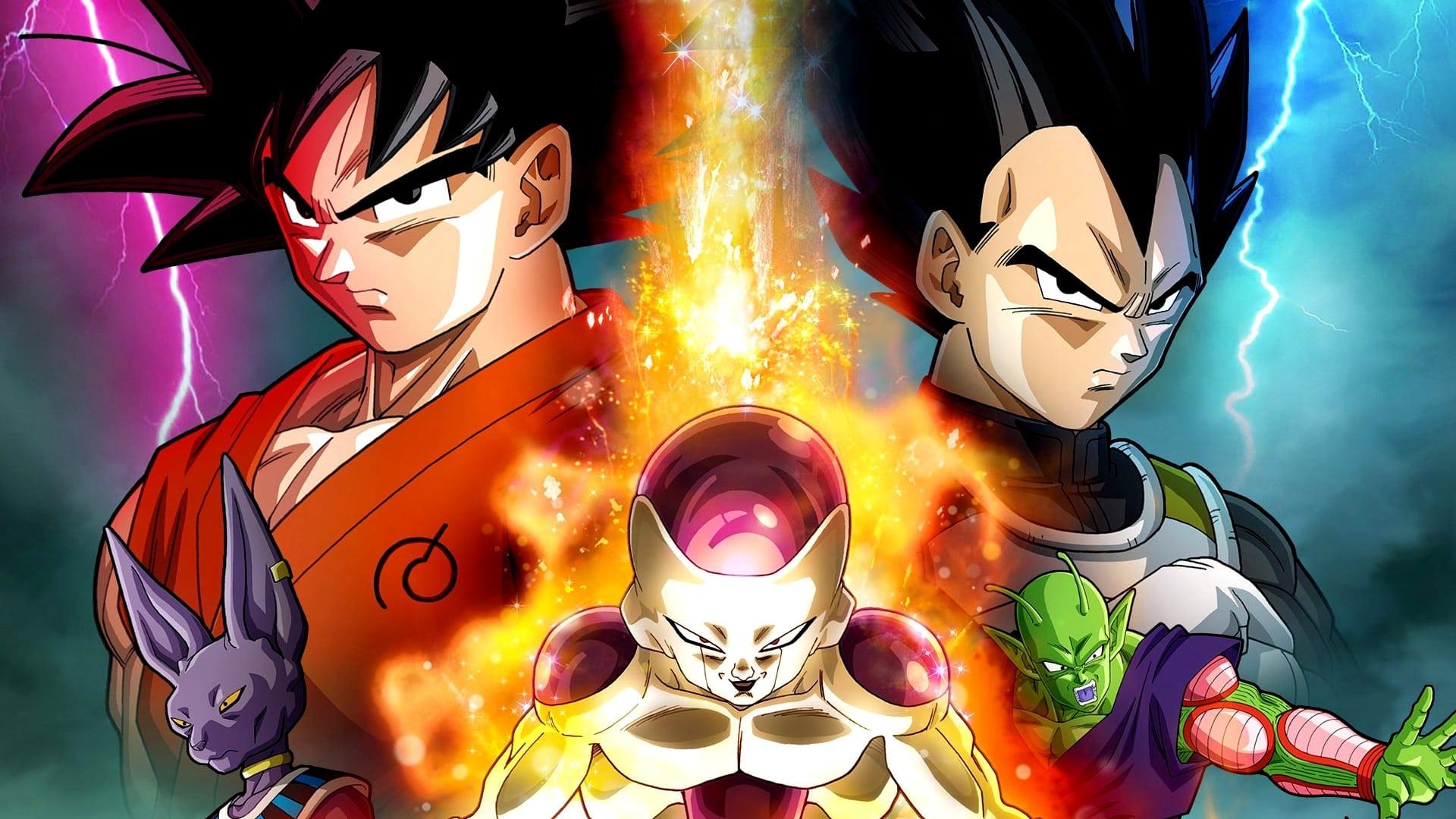Dragon Ball Z - La Résurrection de 'F' (2015)