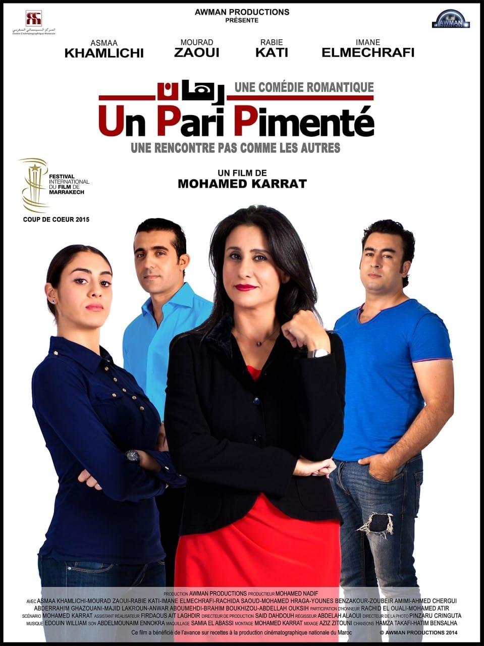 UN PARI PIMENTE ( A SPICY BET) (1970)