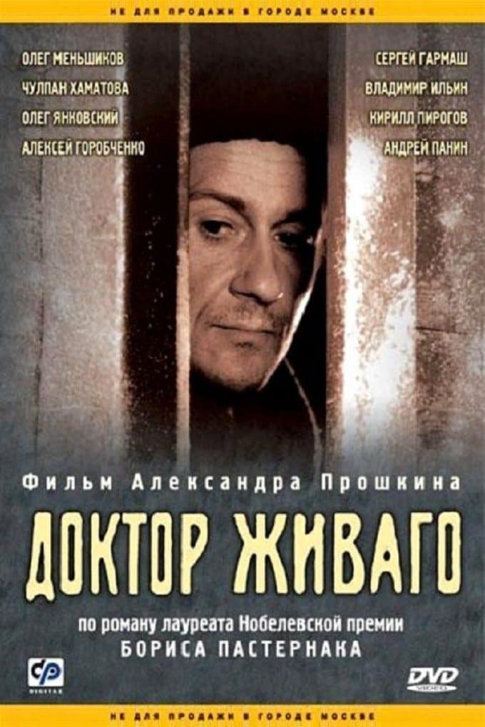 Doctor Zhivago (2006)