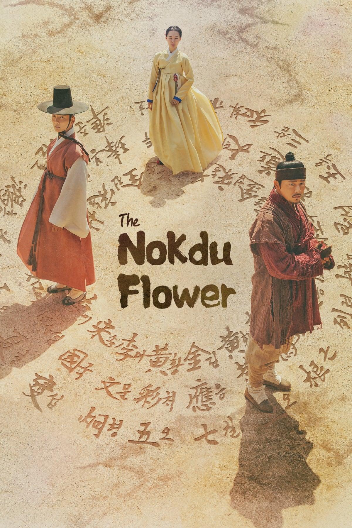 The Nokdu Flower (2019)