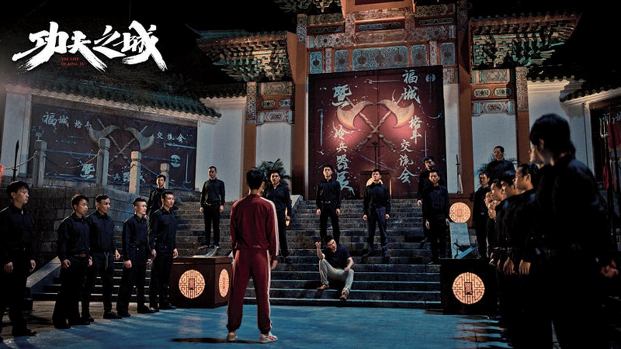 Download The City of Kung Fu (2020) WEB-DL
