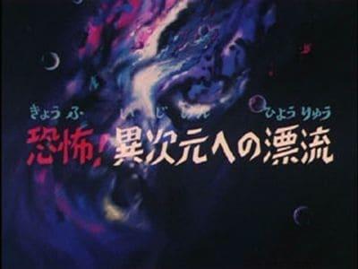 Imagen Mis Animes Favoritos
