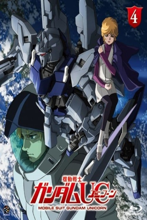 Ver Mobile Suit Gundam Unicorn – Episode 4: At the Bottom of the Gravity Well Online HD Español ()