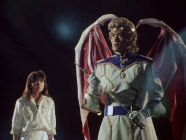 Super Sentai Season 9 :Episode 41  Prince of a Dead World!