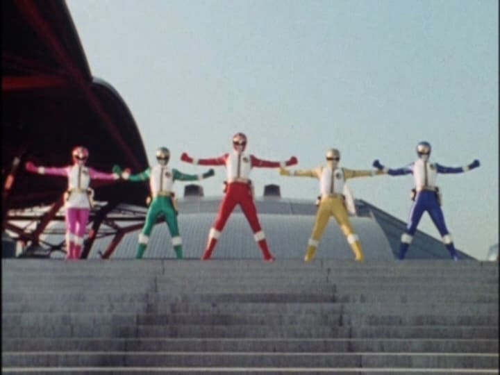 Super Sentai Season 17 :Episode 1  Transform