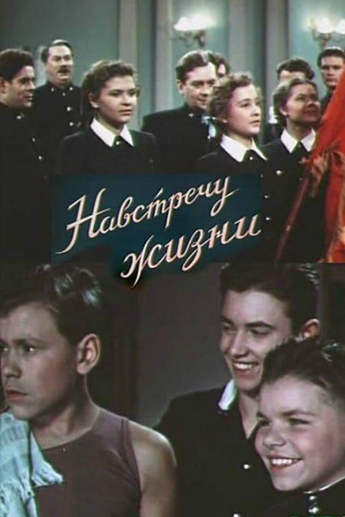Ver ????????? ????? Online HD Español (1953)