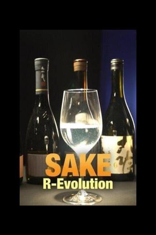 Sake R-Evolution TV Shows About King