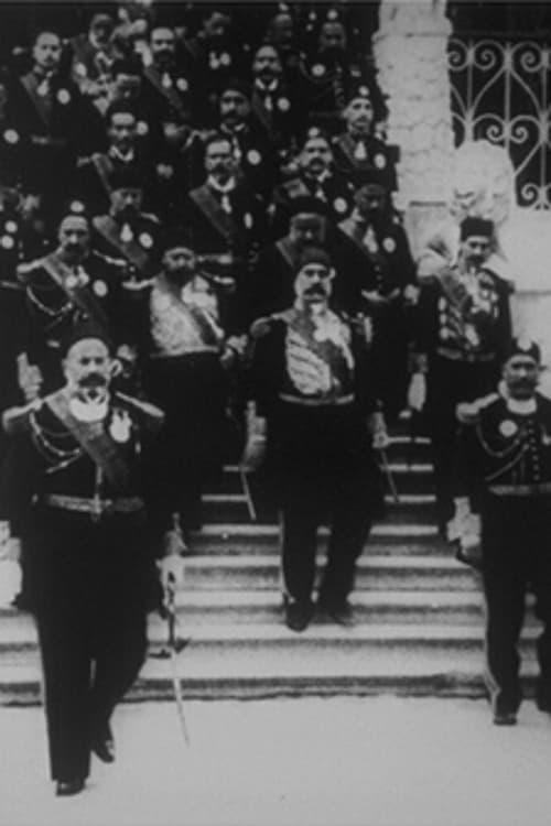 Le Bey de Tunis et les personnages de sa suite descendant l'escalier du Bardo (1904)