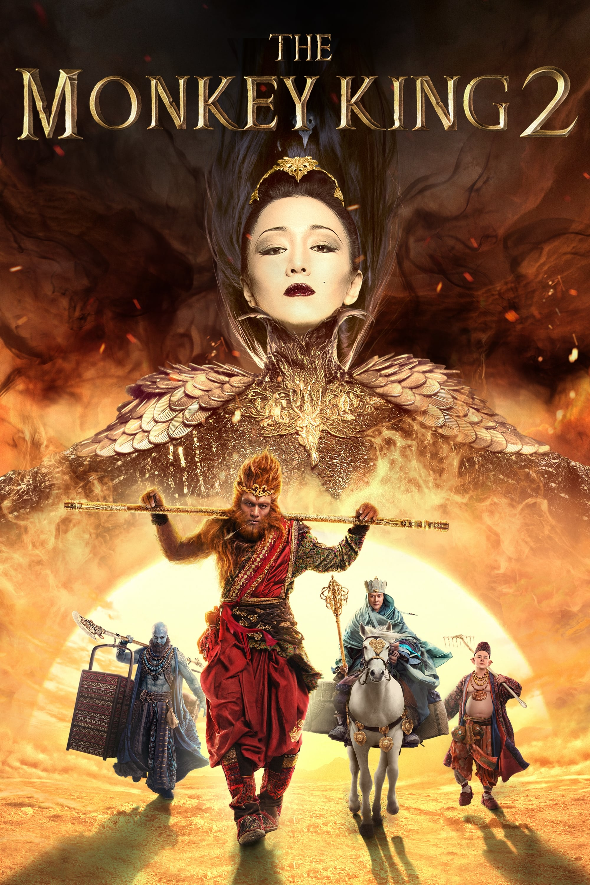 the plot of the miniseries monkey king Abandoned and unused concepts edit history talk (1)  had the plot come to  and battling monkey khan while under the control of the iron queen before.