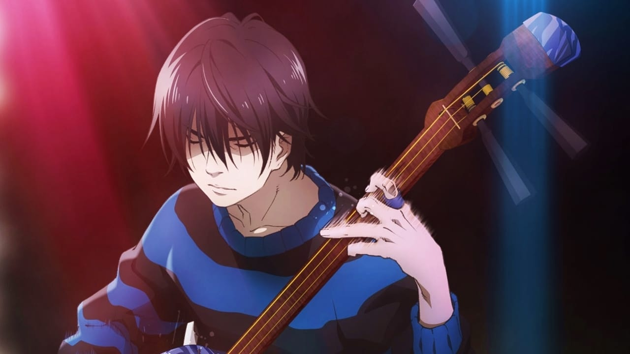 Mashiro no Oto (2021)