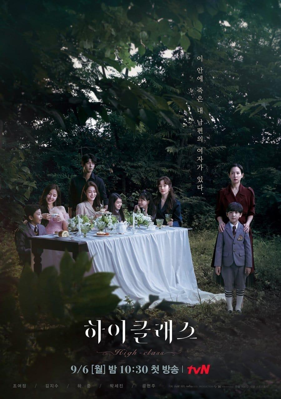 Nonton Drama Korea High Class (2021)