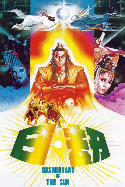 Descendant of the Sun (1983)