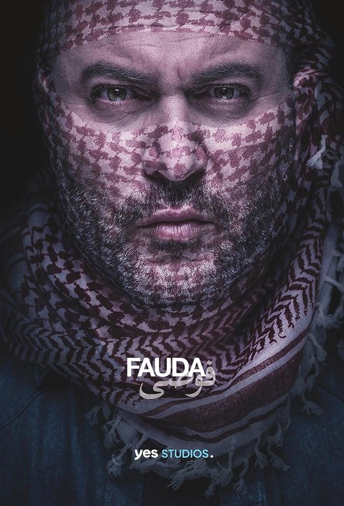 Fauda Complete Season 2