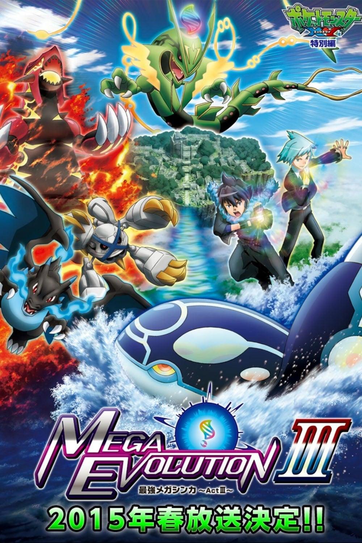 Pokemon Megaevolución
