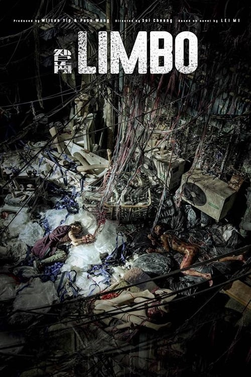 Limbo (1970)