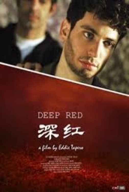 Deep Red (2009)