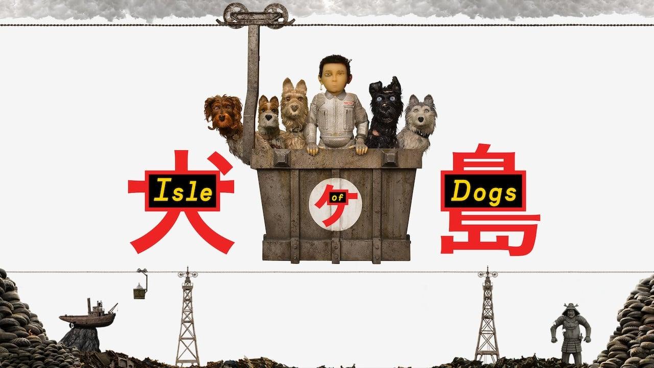 Wyspa psów (2018)