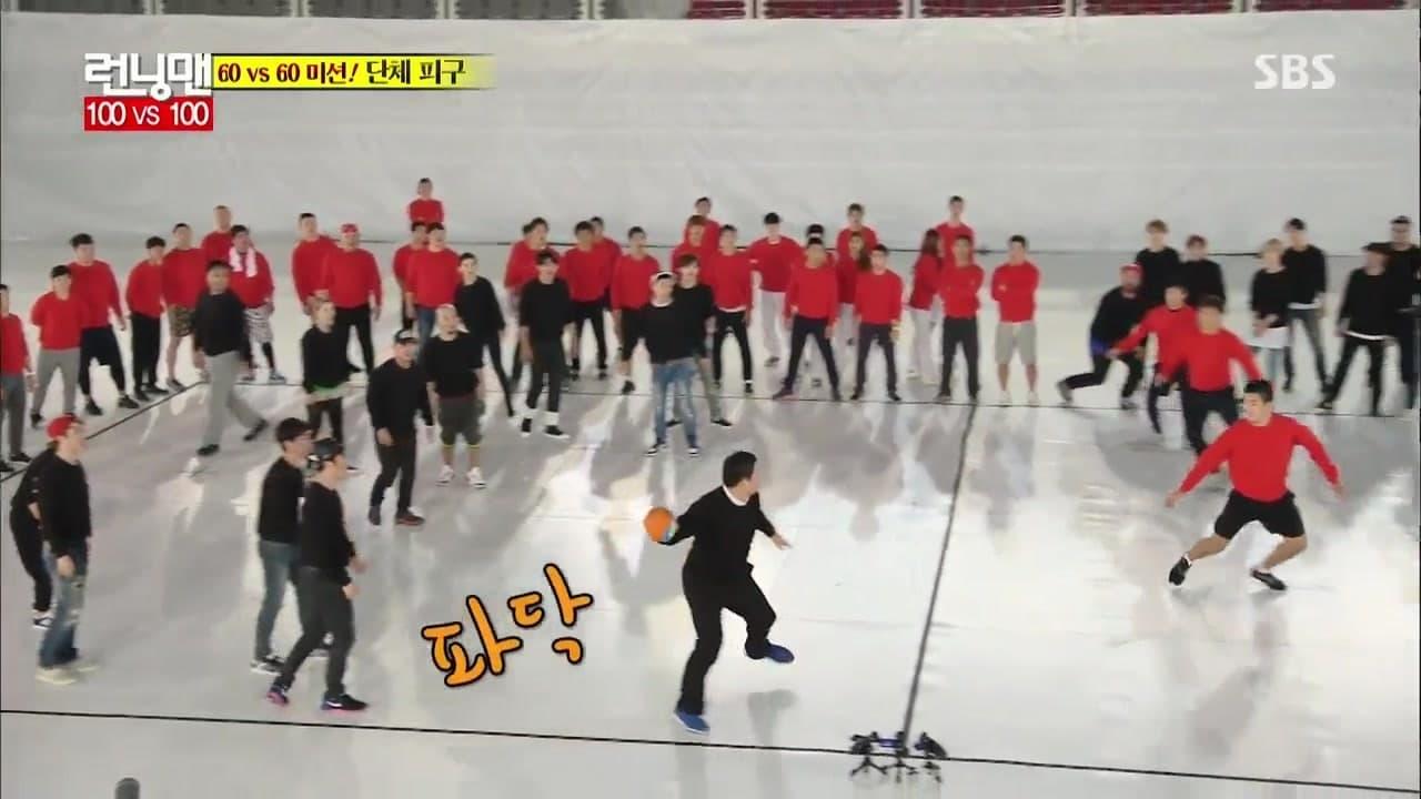 Running Man Season 1 :Episode 272  The 100 vs. 100 Race (2)