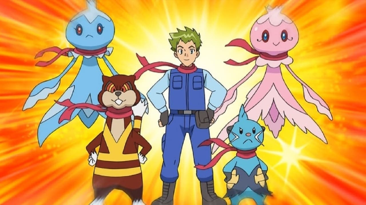 Pokémon Season 16 :Episode 18  The Pokémon Harbor Patrol!
