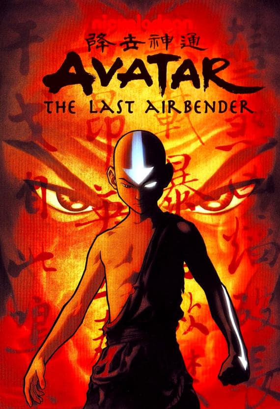 Avatar: The Last Airbender - Book Three: Fire (2007)