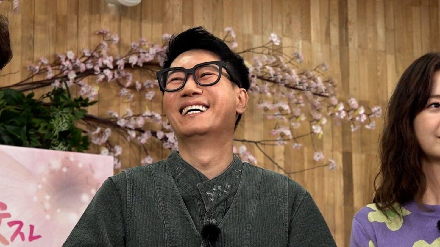 Running Man Season 1 :Episode 544  Suk Jin's Day, It's Time to Find the Gold