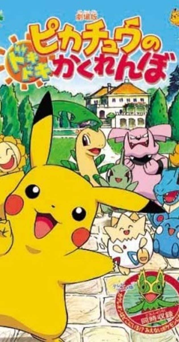 Pikachu's PikaBoo (2001)