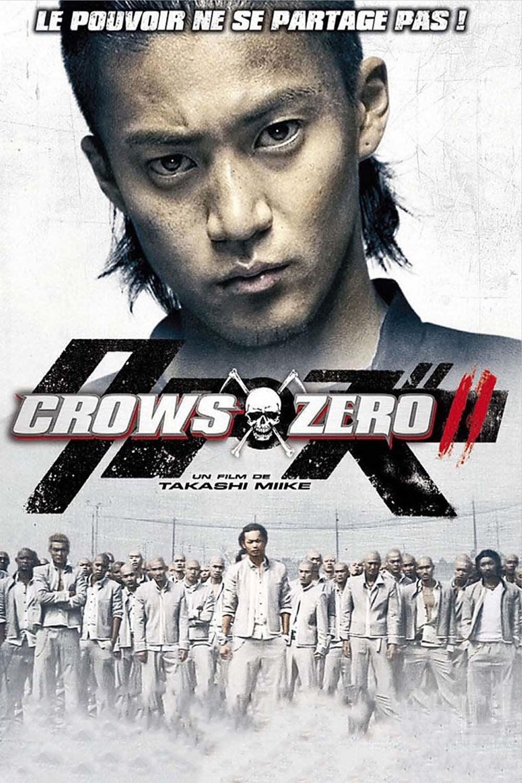 crows zero ii 2009 posters � the movie database tmdb