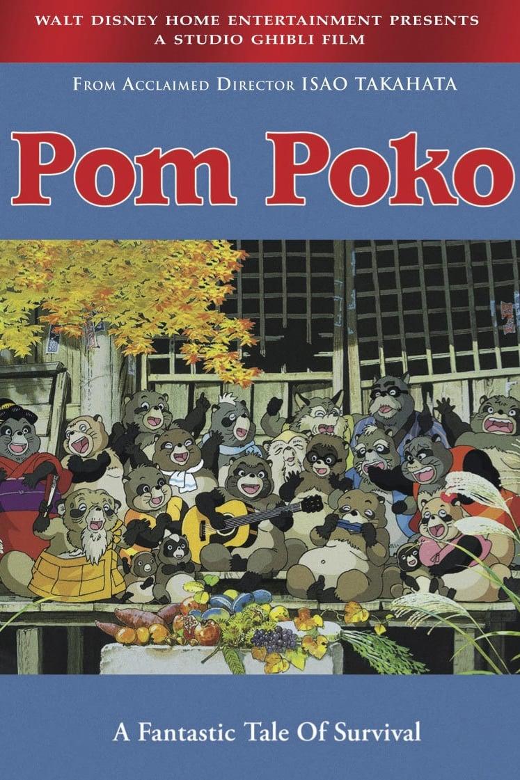 Pom Poko (1994) | Watchrs Club