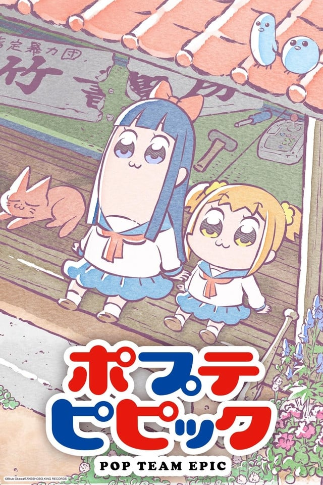 Pop Team Epic (TV Series 2018-2018) - Posters — The Movie