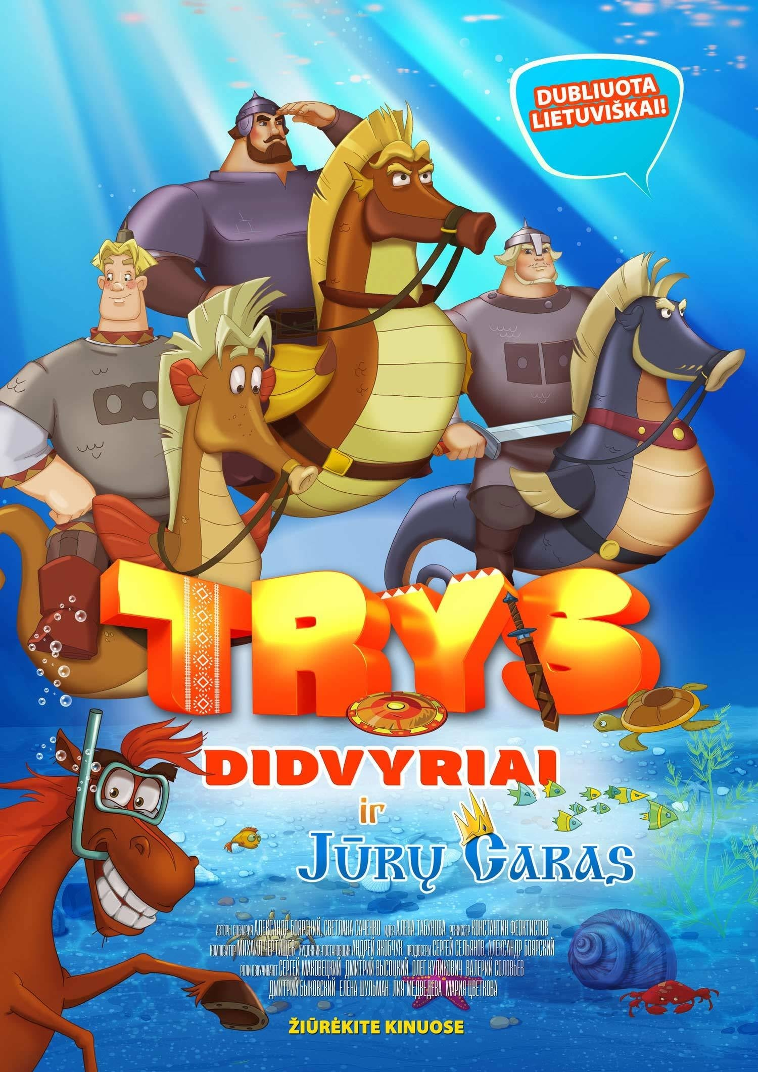 Trys didvyriai ir Jūrų caras / Three heroes and the King of the Sea (2017) žiūrėti online