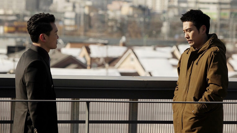 응징자 (2013)