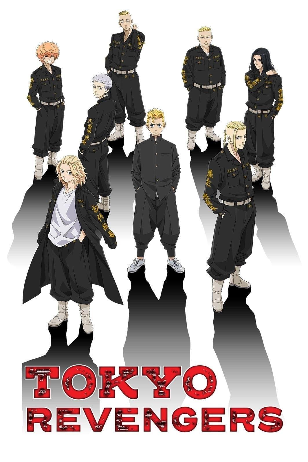 Tokyo Revengers Season 0