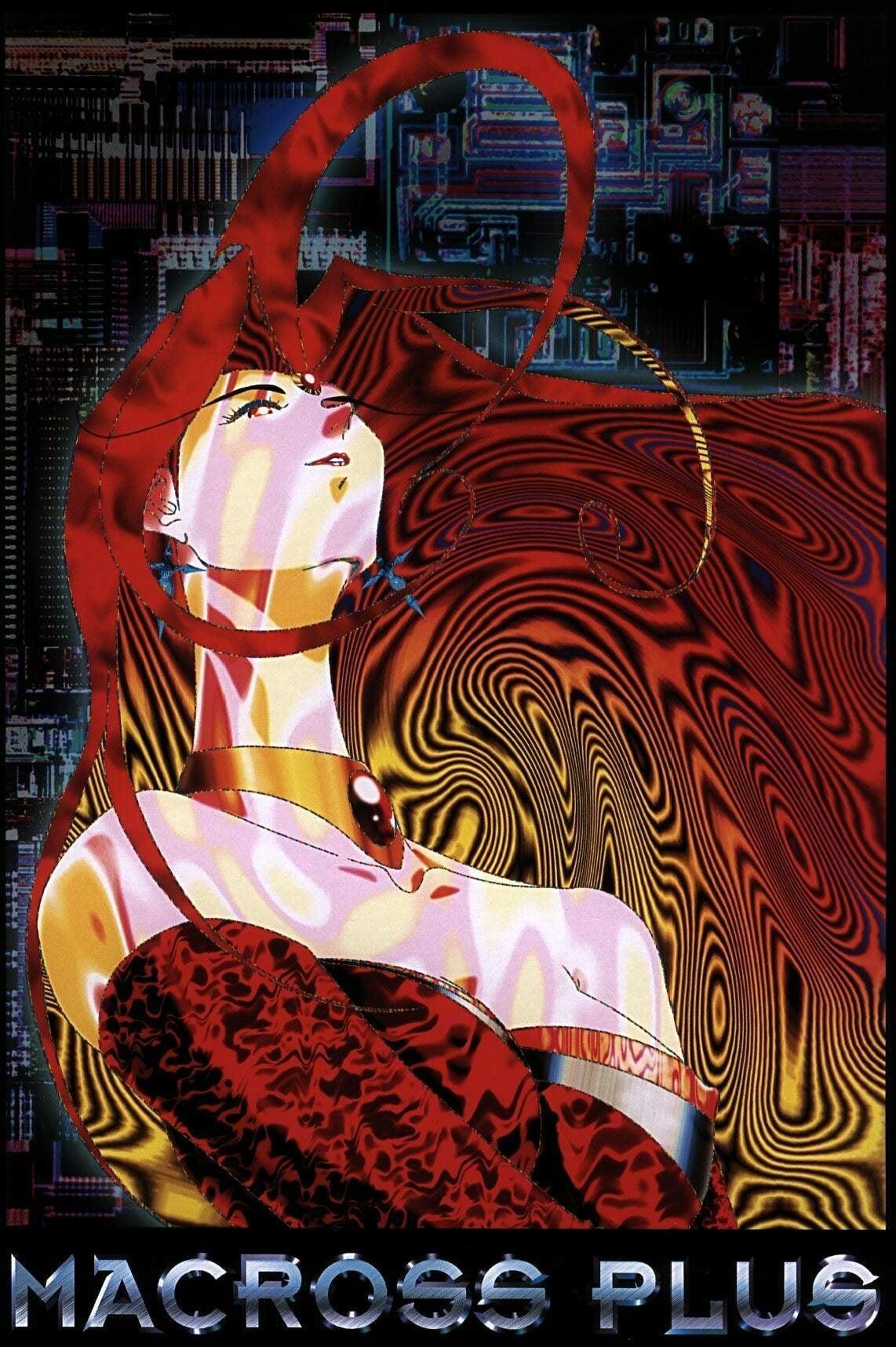 Macross Plus: Movie Edition (1995) - Posters — The Movie ...