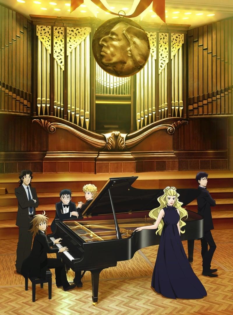 Piano no Mori 2nd Season Episodios Completos Descarga Sub Español