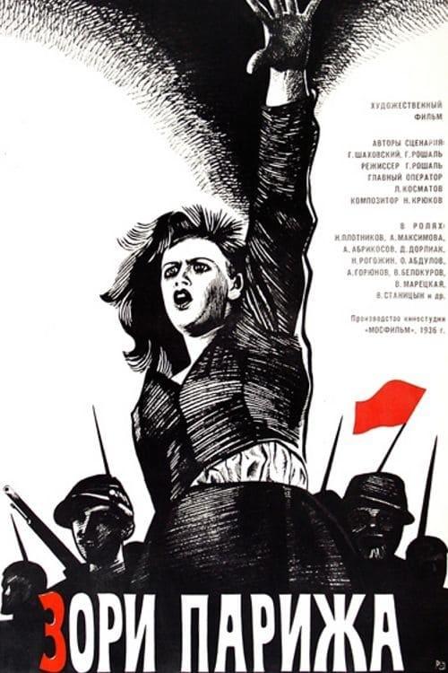 Ver ???? ?????? Online HD Español (1937)