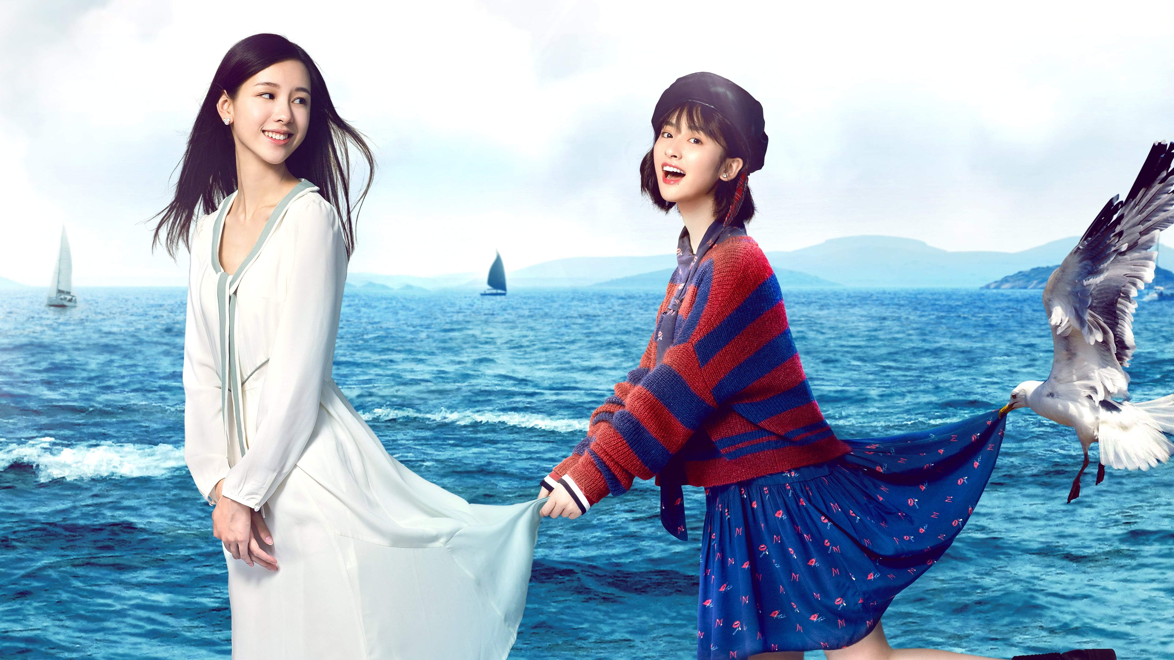 Another Me Chinese Drama Eng Sub 2019