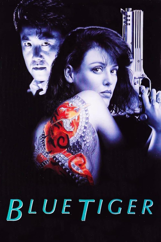 Blue Tiger (1994)