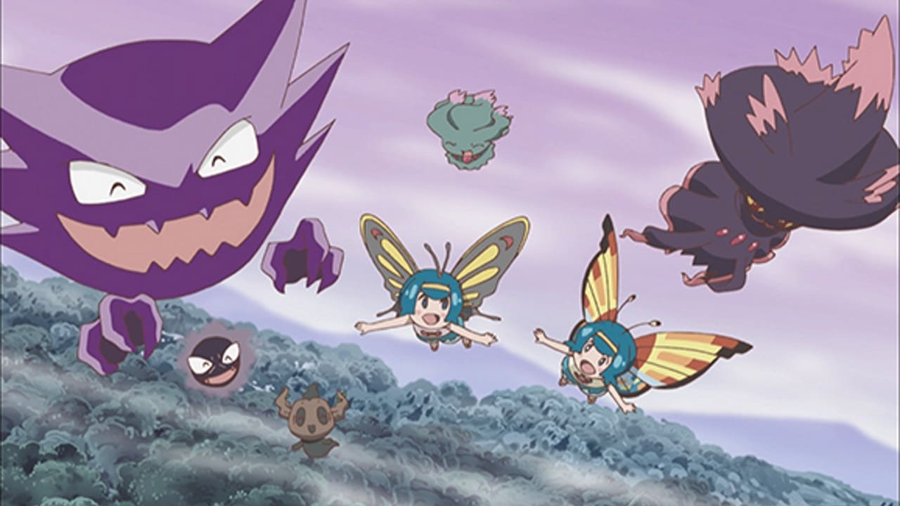 Pokémon Season 22 :Episode 2  A Haunted House for Everyone!